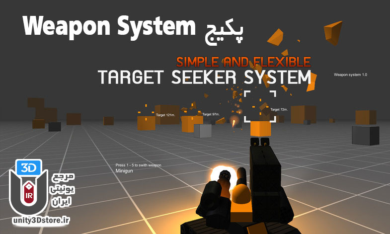 Weapon-System-cover