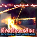 ArcReactor-Rays-Generator---Cover