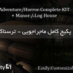 Adventure-Horror-Complete-Kit-Manor--cover