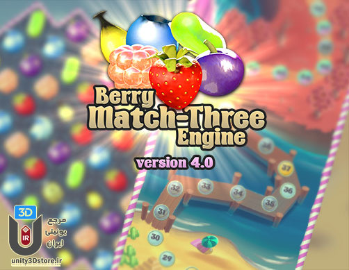 Berry-Match-Three-Cover