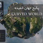 Curved-World--Cover