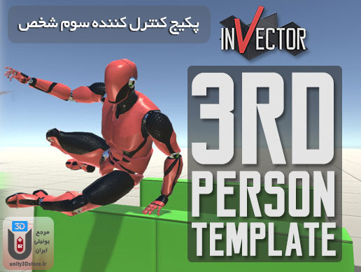Third-Person-Controller-Template-cover