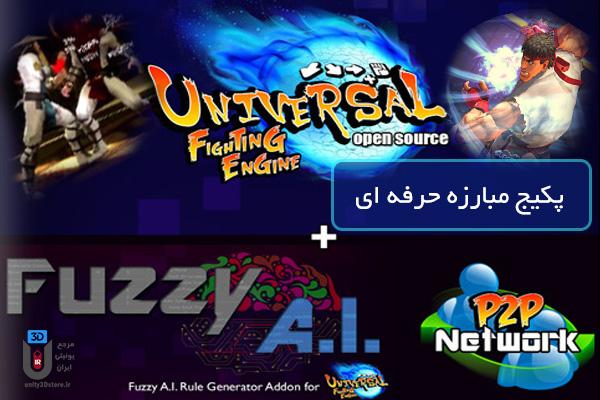 UFE-Cover