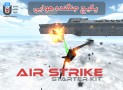 air-strike---cover