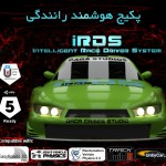 iRDS-Cover