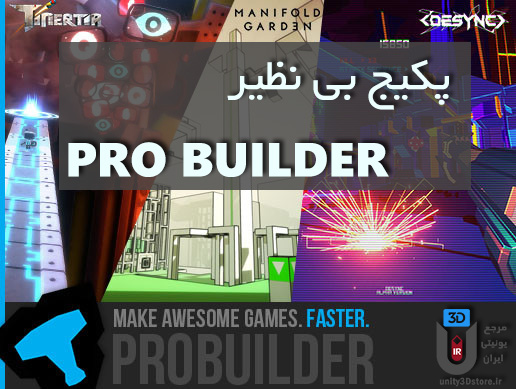 pro-builder-cover