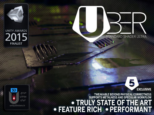 uber-cover