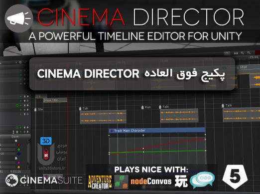 Cinema-Director---Sequencer-&-Cutscene-cover