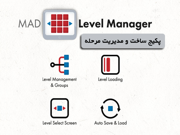 Mad-level-manage-Coverr