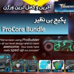 ProCore-Bundle---Cover