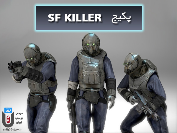 SF-Killer-Cover