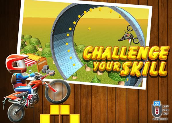 Extreme-Bike-Racer-5