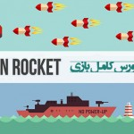 دانلود سورس بازی Captain Rocket یونیتی