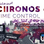 دانلود Chronos - Time Control یونیتی