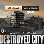 دانلود Destroyed City Blocks