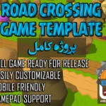 دانلود Road Crossing Game Template یونیتی