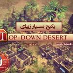 دانلود پکیج Top-Down Desert یونیتی
