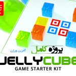 دانلودJelly Cube Game Starter Kit یونیتی