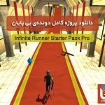 دانلود Infinite Runner Starter Pack Pro یونیتی