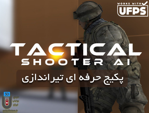 Tactical-Shooter-AI---cover