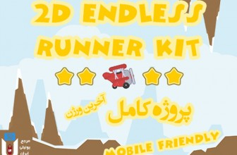 2D Endless Runner Kit