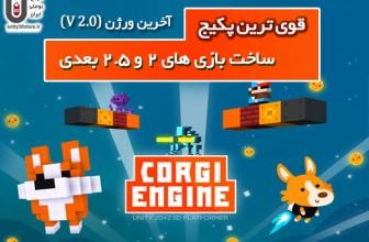 2D+2.5D Platformer Corgi Engine