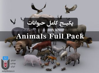 Animals Full Pack