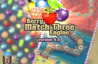 Berry Match-Three