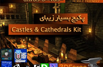Castles & Cathedrals Kit