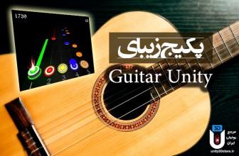 پکیج زیبای Guitar Unity
