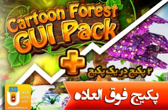 Mega Forest Pack 2 in 1