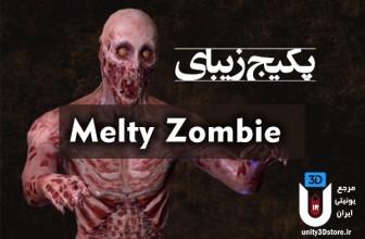 پکیج Melty Zombie