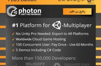 پکیج Photon PUN +