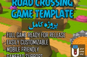 پروژه کامل Road Crossing Game Template