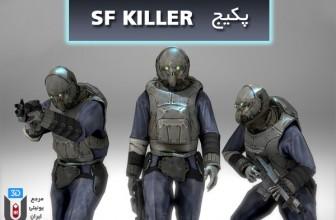 پکیج SF Killer