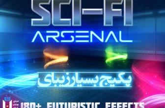 پکیج جذاب Sci-Fi Arsenal