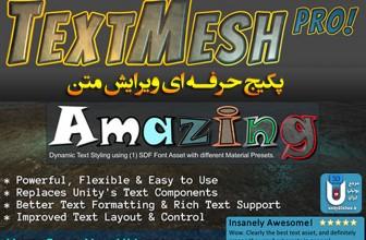 پکیج فوق العاده Text Mesh Pro