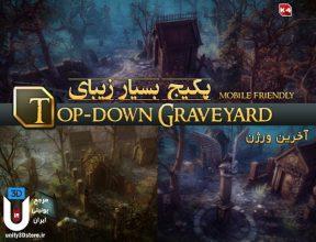 دانلود پکیج Top-Down Graveyard