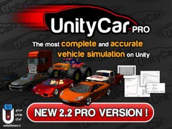 پروژه بسیار زیبای UnityCar 2.2 Pro