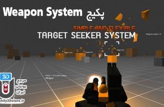 پکیج فوق العاده Weapon System