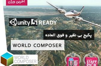 پکیج بی نظیر WorldComposer