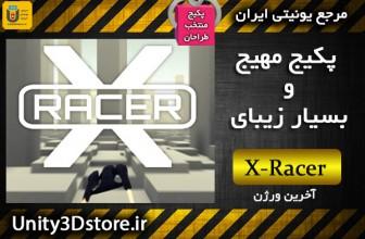 پکیج بی نظیر X-Racer