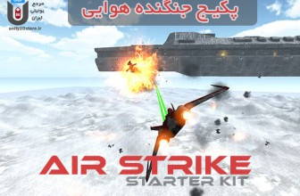 Air Strike Starter Kit