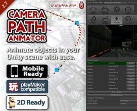 انیماتور مسیر دوربین