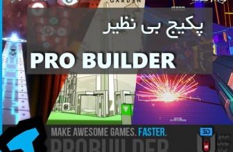 ProBuilder Advanced