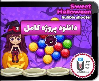 پکیج کامل Sweet Halloween Match 3